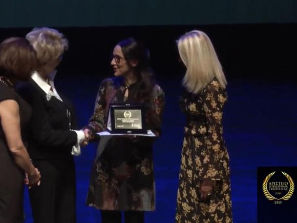 maria awards 3