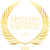 awards 2